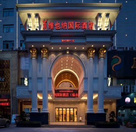 Vienna International Hotel (Shenzhen Fuyong Convention and Exhibition Center)
