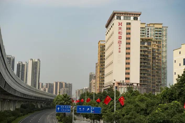 TIANHE HOTEL (Wan Feng branch)