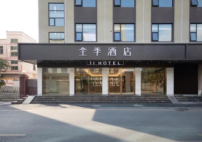 Ji Hotel (Shenzhen Baoan International Convention and Exhibition Center)