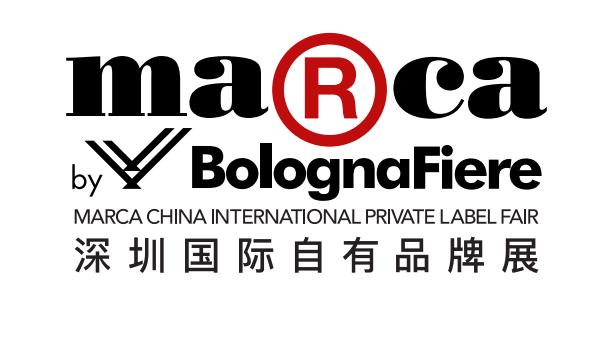 2021深圳国际自有品牌展