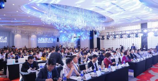2021第四届全球跨境电商节暨第六届深圳国际跨境电商贸易博览会