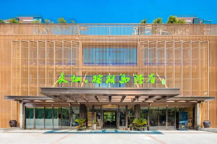 Tiancan Palm Island Hotel
