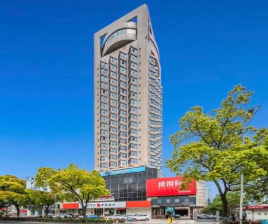 Ai Fei Hotel (Shanghai Pudong Airport New International Expo Chuansha Metro Station branch)