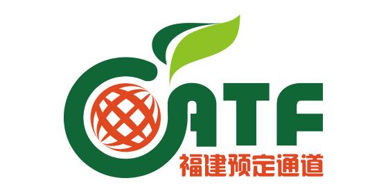 第十九届中国国际农产品交易会(福建预定通道)