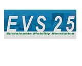 第25届世界电动车大会