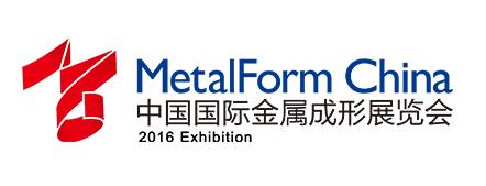 中国国际金属成型展览会