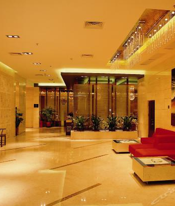 Huaan International Hotel