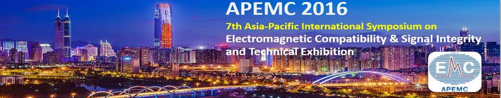 2016亚太电磁兼容国际会议及展览会
