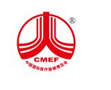 历届中国国际医疗器械展(亚太地区最大的医疗器械展会)