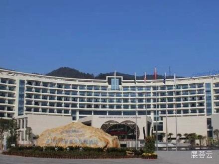 萍乡武功山万隆国际温泉度假酒店(原武功山温泉豪生度假酒店)