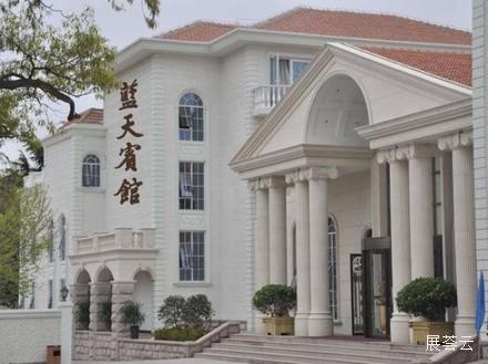 青岛蓝天宾馆