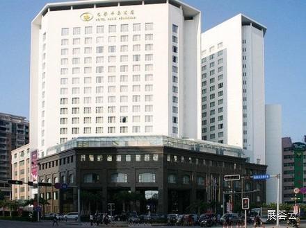 汕尾市巴黎半岛酒店