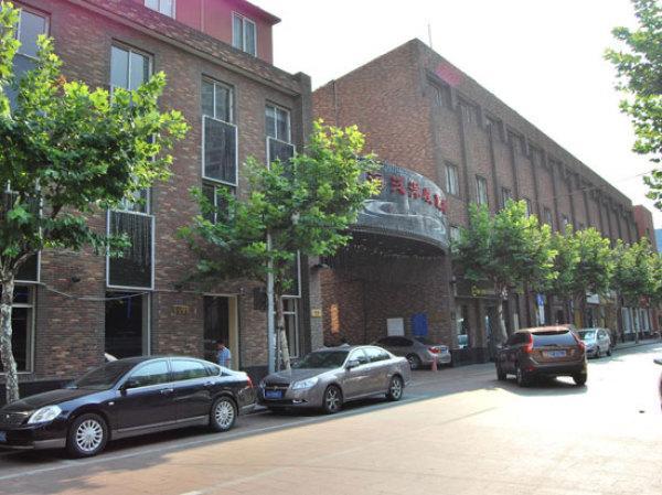 Shanghai Fanyang Hotel