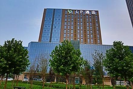LP酒店(郑州高铁东站店)