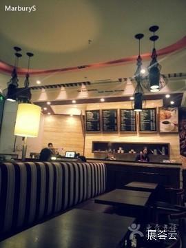 成都亚坤餐厅