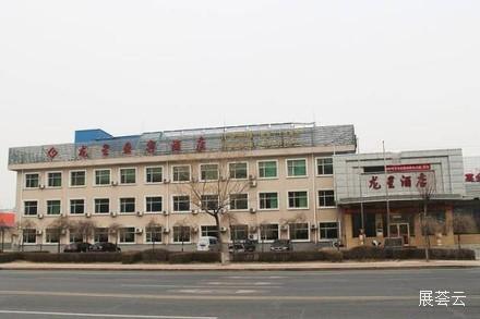 大庆龙星酒店