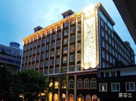 宜宾维多利亚大酒店