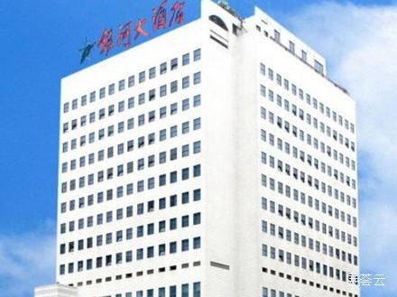 重庆银河大酒店