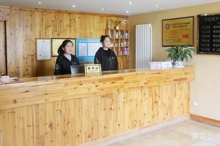 济南乐沃营地宾馆