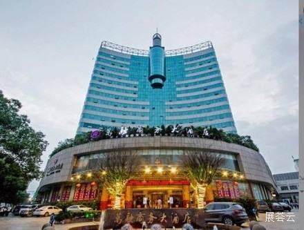 温州万融商务大酒店