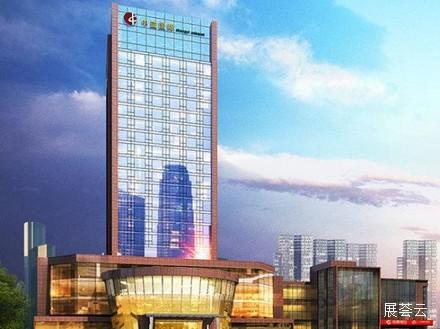 无锡中益国际商务酒店