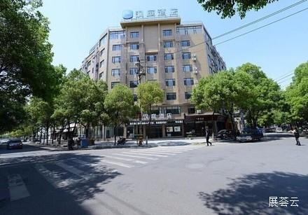 汉庭酒店(九江火车站店)