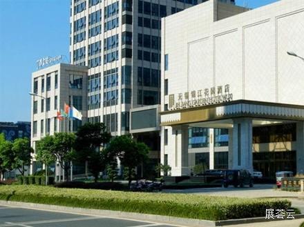 无锡锦江花园酒店