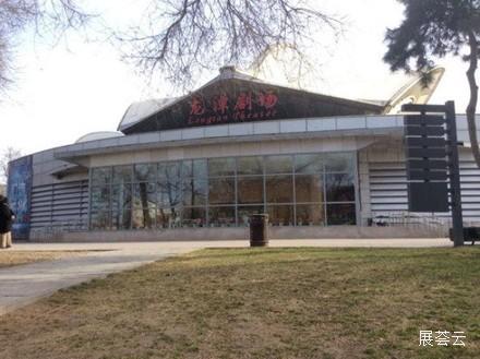 北京龙潭湖中心岛剧场