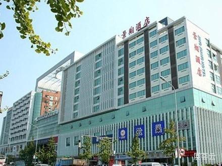 桂林景翔酒店