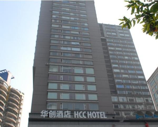 重庆华创卡斯特莱酒店