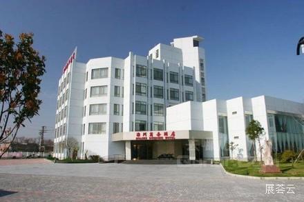 蚌埠淮河商务酒店