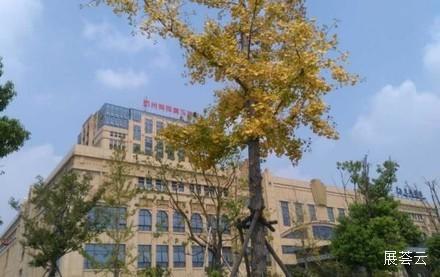 杭州英冠香玉酒店