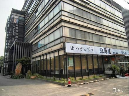 上海嘉郡商务酒店