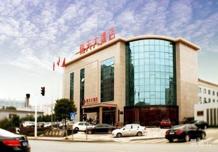 长沙逸天大酒店(湘府中路)
