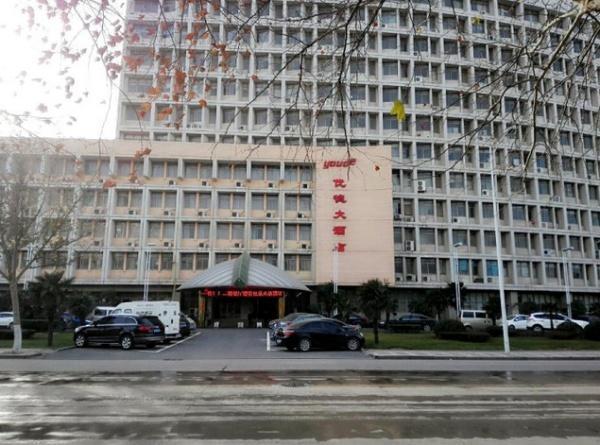 郑州优德大酒店