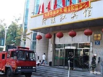 通化佟佳江宾馆