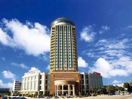 广州合兴大酒店