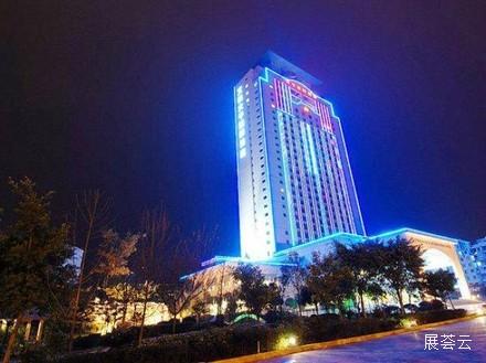 内江艾林大千国际酒店