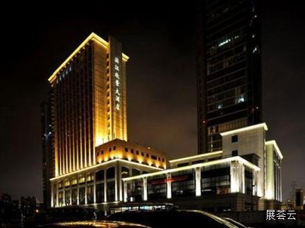 上海滨江欣景大酒店