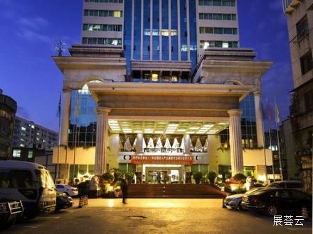 云南经贸宾馆