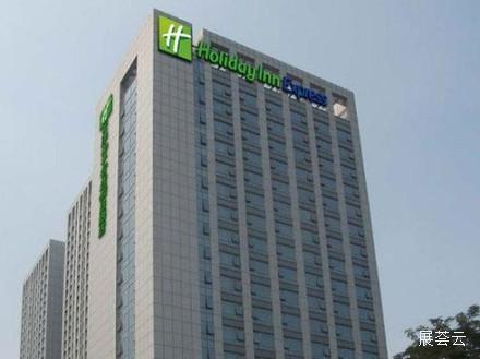 天津和平智选假日酒店