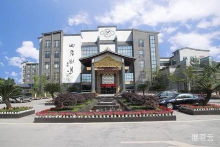 峨眉山月花园饭店