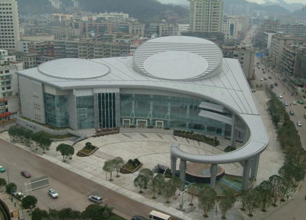 贵阳大剧院