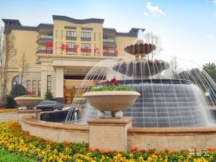 成都新皇城大酒店