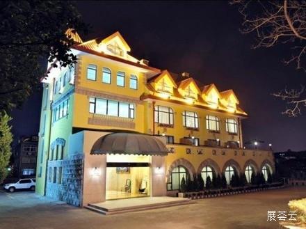 青岛怡堡精品酒店