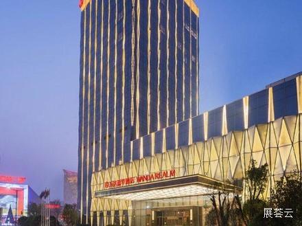 南昌万达嘉华酒店
