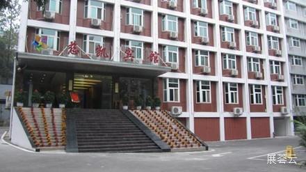 武汉慈凯宾馆