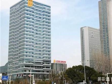 江苏镇江九华锦江国际酒店