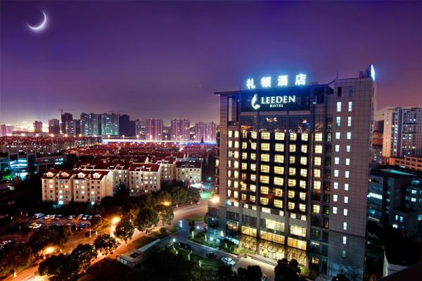 Leeden Hotel Suzhou