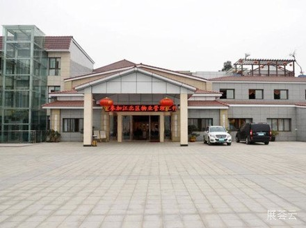 重庆龙景温泉度假酒店
